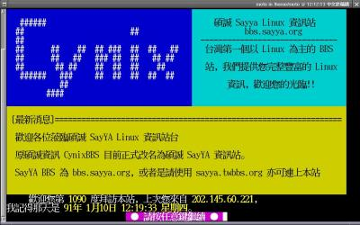 8. 建立中文化使用的环境  - liqi.xie - My Unix World