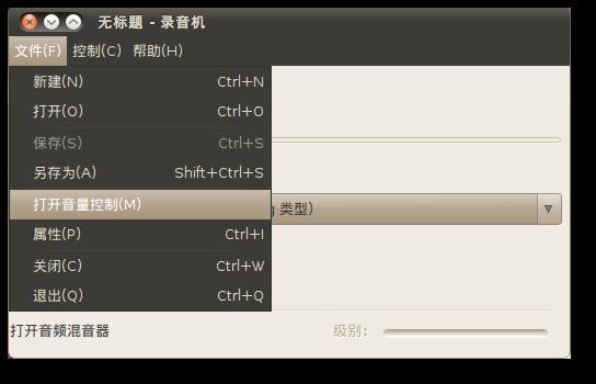 选中的音频文件在 Audacity 界面中打开了。音频文件在 Audacity 窗口的下部表示为蓝色波浪。现在可以对此文件执行一系列的工作。可以截去其中某些不需要的部分,在某些点上插入静音,可以在文件的不同部分添加多种声音效果,还可以以其他文件格式导出文件。 Audacity 也可以播放音频文件。点击 播放 按钮开始播放。